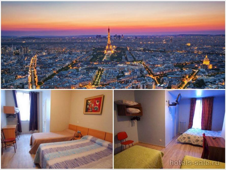Гостиница на 27 номеров в Париже