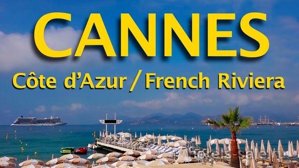 Гостиница в Каннах, Лазурный берег Франции, три звезды, с видом на море.