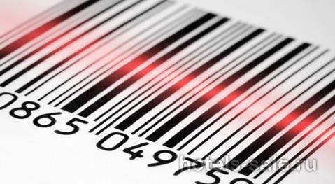 Предприятие в Германии по изготовлению этикеток и штрих-кода