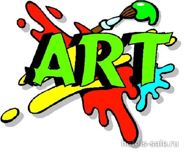 Для состоятельных коллекционеров и музеев - работы известнейших художников мира.