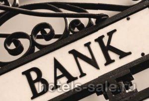 Продаётся офшорный банк